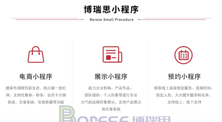 微信小程序开发_05.jpg