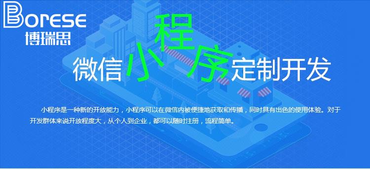 微信小程序开发_01.jpg